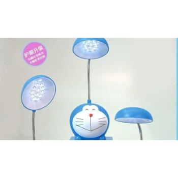 包包宝通充电哆啦A梦LED小台灯KT猫护眼学习夜灯可爱卧室床头灯