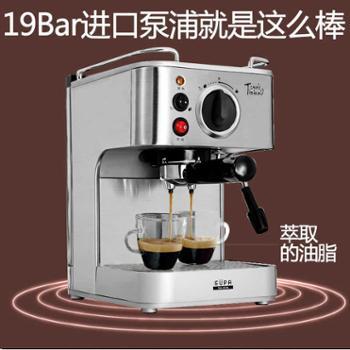 Eupa/灿坤 TSK-1819A意式半全自动咖啡机家商用19bar高压蒸汽奶泡