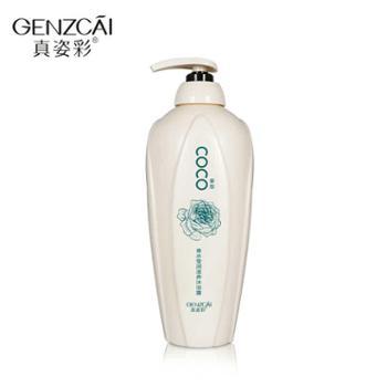 真姿彩COCO香水香型洗发水1L+沐浴露1L 持久留香洗沐套装正品男女