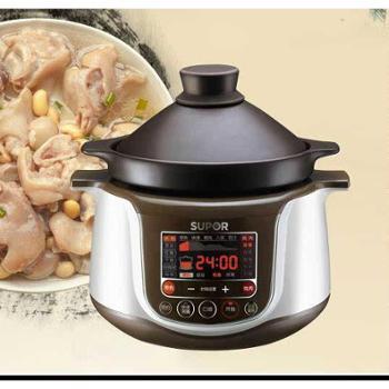 SUPOR/苏泊尔TG30YC1-60电炖锅全自动煲汤锅电砂锅bb煲紫砂陶瓷
