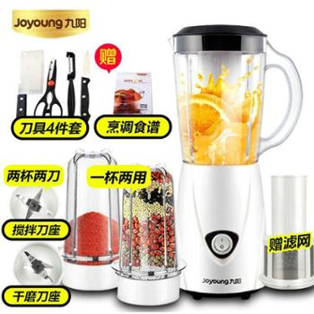 Joyoung/九阳 JYL-C91T多功能料理机家用水果全自动迷你炸果汁机