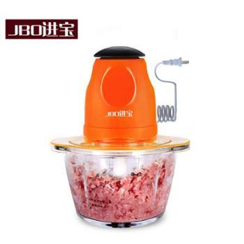 进宝绞肉机家用电动小型搅馅打肉机碎肉机多功能搅拌机商用蒜泥器
