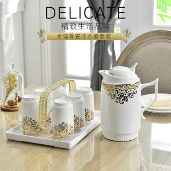 凉冷水壶套装 骨质陶瓷 茶水杯具 防烫耐高温大容量礼品包邮 金箔
