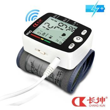 长坤充电式电子血压计家用语音手腕式全自动量高血压测量仪器精准
