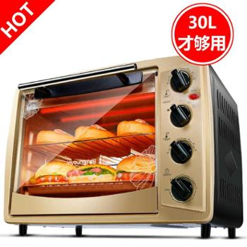 Joyoung/九阳 KX-30J91烤箱家用 烘焙 多功能电烤箱30升正品特价