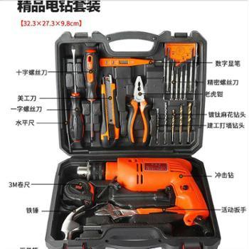 亚得力手动家用五金工具箱德国多功能电工木工维修盒工具套装组合