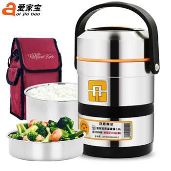爱家宝304不锈钢保温饭盒提锅3层便当带饭盒超长大容量保温桶