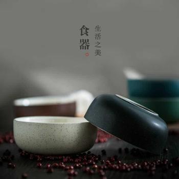 剑林创意日韩欧式陶瓷器餐具小汤碗大米饭碗面碗家用碗甜品碗套装