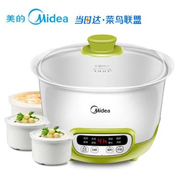 Midea/美的WBZS16D电炖锅白瓷隔水炖电炖盅煲汤煮粥锅bb煲全自动