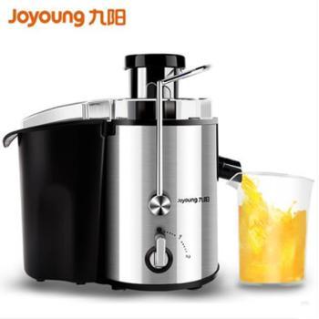 Joyoung/九阳JYZ-D55榨汁机