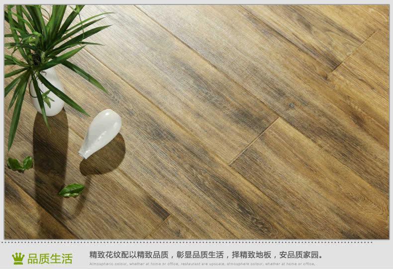 耐磨防水封蜡木地板 e0级12mm厚强化复合地板仿实木
