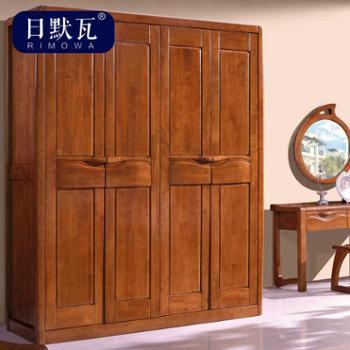 日默瓦家具简约现代中式实木衣柜全橡木衣柜3101款
