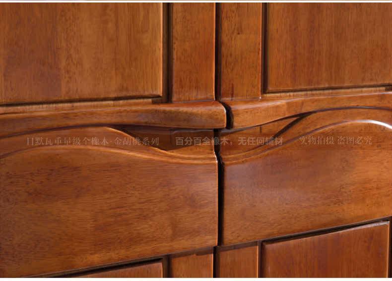 衣柜3101-画册实物图-03