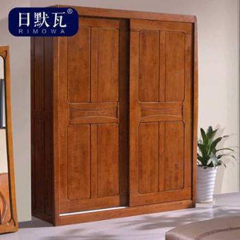 日默瓦家具简约现代中式实木衣柜全橡木衣柜3103款
