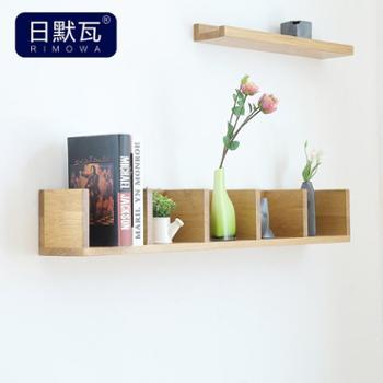 日默瓦纯实木长方形墙上置物架白橡木隔板搁物架储物架壁架R3J02