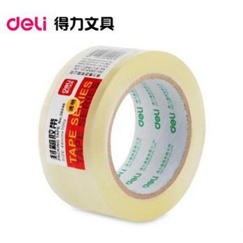得力30248X2个封箱胶带48mm宽透明胶带大卷得力胶带胶布粘性强