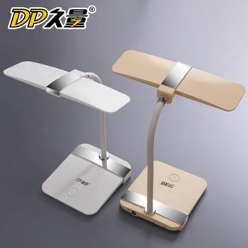 久量LED充电台灯儿童护眼学习书桌灯冷暖调光学生阅读床头灯1026