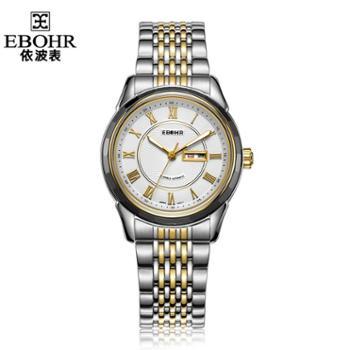 依波表自动机械表女士手表商务精钢时尚女表10610428