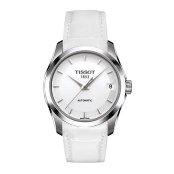 天梭手表TISSOT-库图系列女装腕表T035.207.16.011.00机械女表