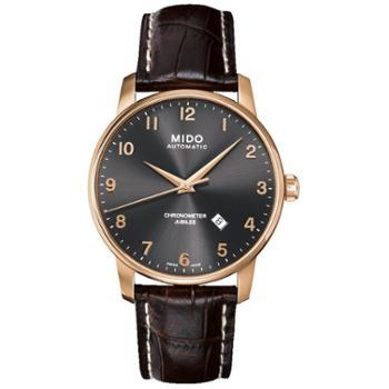 美度手表MIDO-贝伦赛丽系列正品男士手表M8690.3.13.8机械男表