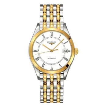 浪琴手表(Longines)雅致系列手表 机械男表L4.898.3.11.7