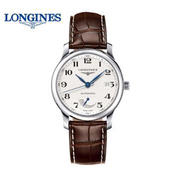 浪琴Longines名匠系列机械男表 L2.708.4.78.3