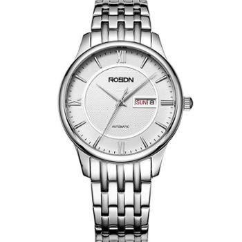 劳士顿(ROSDN)男表正品进口自动机械手表精钢带双日历防水男士腕表2060G