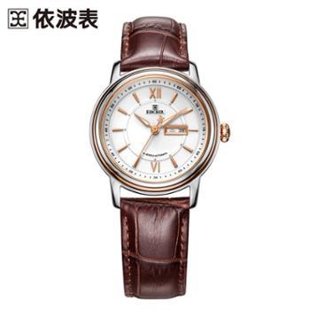 依波EBOHR手表都市经典系列机械情侣表女表钟表30010642