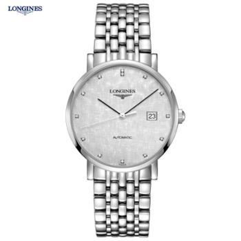 瑞士浪琴Longines手表博雅系列男士自动机械表男表L4.910.4.77.6机械表39mm