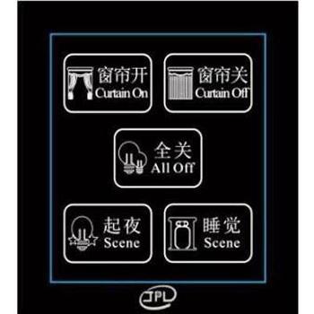 武汉阳光尼特智能家居全宅智能照明控制系统JPL-SW-K5L3BC五位定制开关