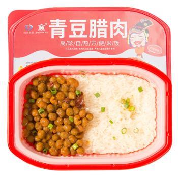 禹珍方便速食懒人自热青豆腊肉饭320g