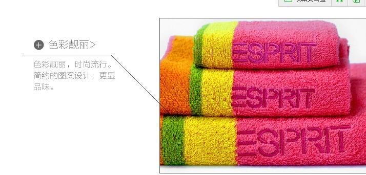尚之优ESPRIT毛巾单入礼盒 SP YT92图片