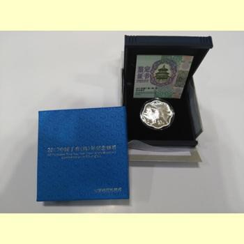 2017中国丁酉(鸡)年梅花银质纪念币