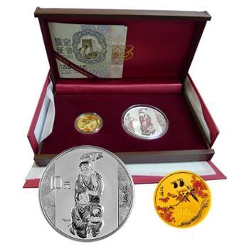 中国金币 中国近代国画大师(徐悲鸿)金银币