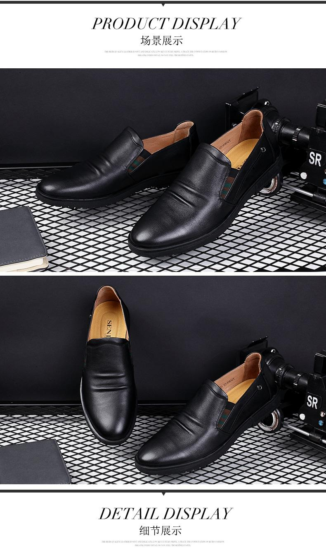 新低398元 Senda/森达冬季专柜同款时尚大方商务男鞋2... _海淘网