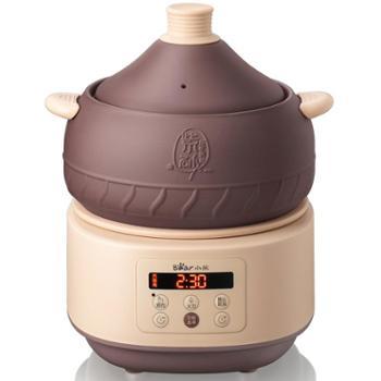 Bear/小熊 DQG-A30F2 电汽锅紫砂多功能蒸锅炖锅陶瓷蒸汽海鲜煲汤
