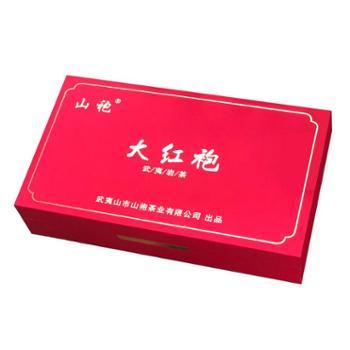 恒思远·农夫系列武夷山山袍大红袍伴手礼盒(190828DHP)(正红色)251g*1