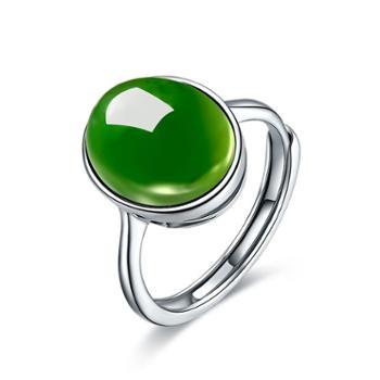 仙蒂瑞拉SANDYRILLA925银镶菠菜绿和田碧玉简约戒指(附证书)