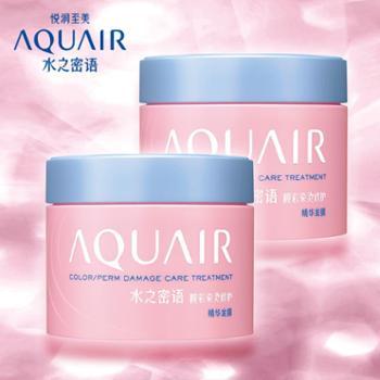资生堂水之密语靓彩染烫修护精华发膜200g固色护发新品