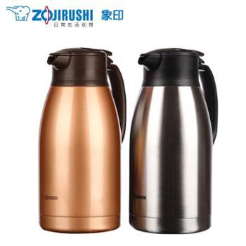象印SH-HA19C不锈钢家用保温壶大容量热水瓶保温瓶暖壶暖瓶