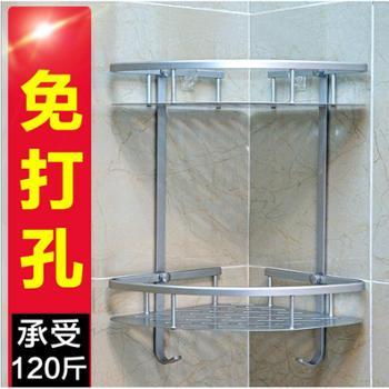 浴室置物架太空铝置物架厕所粘贴式收纳架挂钩式卫生间卫浴三角架壁挂免打孔三角架