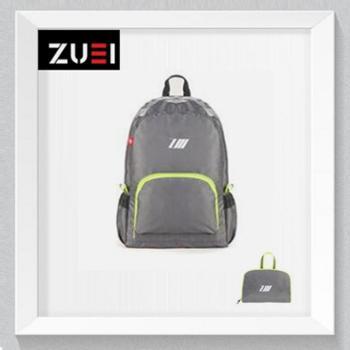 【桢礼】卓一生活(ZUEI)创意户外礼品悠度折叠背包