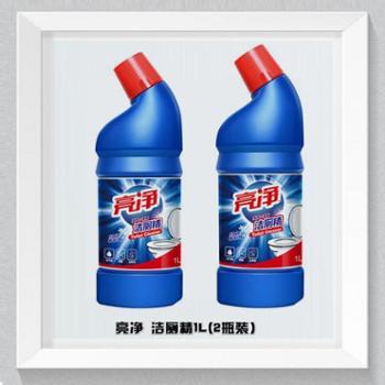 亮净强力光亮洁厕精洁厕灵1L(2瓶装)