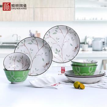 顺祥 陶瓷餐具 碗 碗碟套装 日式可微波炉 12头餐具套装