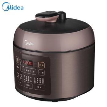 美的(Midea)电压力锅家用智能预约迷你高压锅2.5L小容量 SS2522P