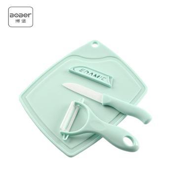 博堡便携厨房工具三件套BDY-TZ610-3A