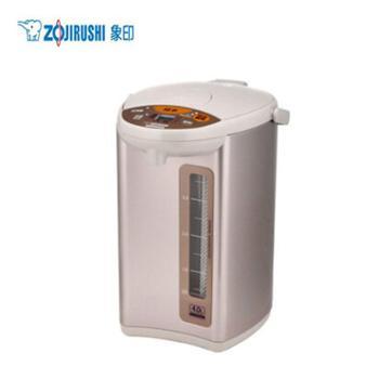 ZOJIRUSHI/象印象印液晶电热水瓶4LCD-WBH40C-CT粉棕
