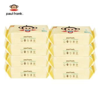 大嘴猴(PaulFrank)母婴用品无纺布婴儿手口湿巾20抽/包(4包)
