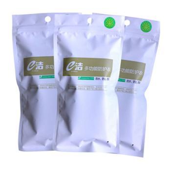 【e洁 】一次性可降解多功能防护防尘衣 80*180*0.012MM 单个包装