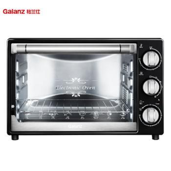 【格兰仕(Galanz) 】TQD2-32J 32L 精准控温 电烤箱 三层烤位